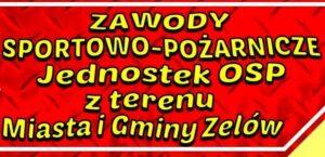 Zawody sportowo- pożarnicze @ stadion im. Krzysztofa Surlita w Zelowie